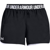 Under Armour Woven Play Up Shorts