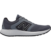 New Balance Men's Casual Sneakers M520LS5