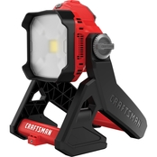 CRAFTSMAN V20 Cordless Small Area Light
