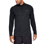 Under Armour Vanish Seamless Half Zip Top