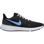 Nike Men's Revolution 5 Running Shoes