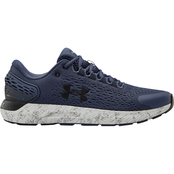 Under Armour Charged Rogue 2 Marble Running Shoes