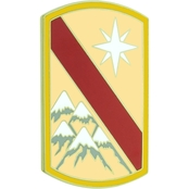 Army CSIB 43rd Sustainment Brigade