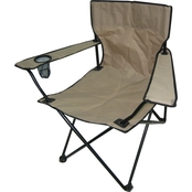 Rankam Standard Outdoor Arm Chair