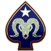 Army CSIB 17th Sustainment Brigade
