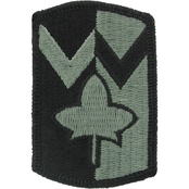 Army Unit Patch 4th Sustainment Brigade (ACU) Velcro