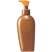 Shiseido Brilliant Bronze Quick Self Tanning Gel For Face