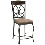 Ashley Glambrey Bar Stool 4 Pk.