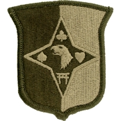 Army Unit Patch 101st Sustainment Brigade (OCP)