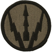 Army Unit Patch Air Defense Artillery Center and School (OCP)