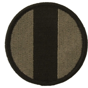 Army Unit Patch Engineer Center and School (OCP)