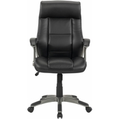 Sauder Leather Manager Chair