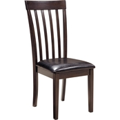 Ashley Hammis Side Chair 2 Pk.