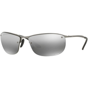 Ray-Ban Mirrored Lens Rectangle Metal Sunglasses