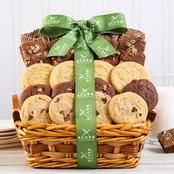 Wine Country Fresh Baked Cookie and Brownie Gift Basket
