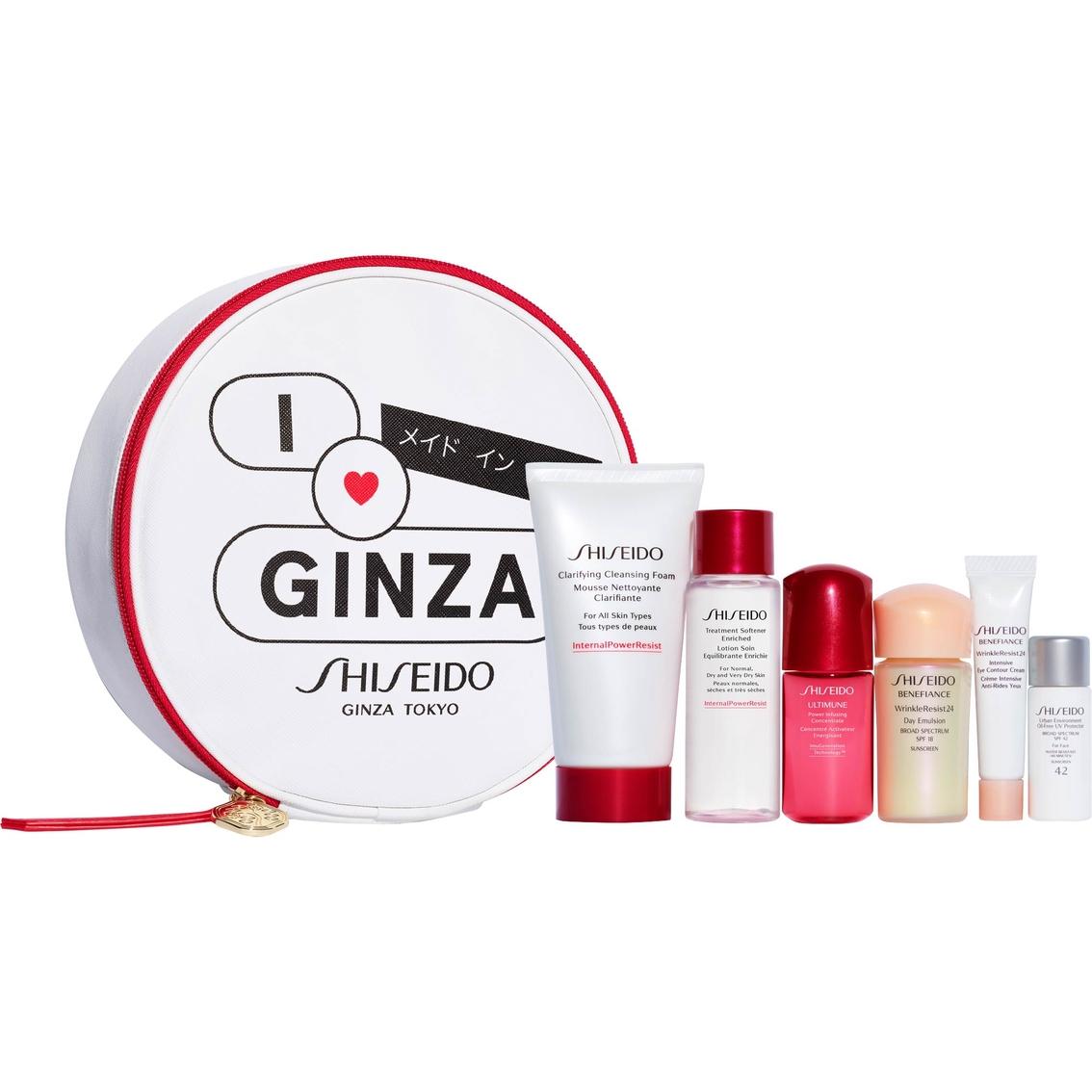 Shiseido Benefiance Skin Care Bonus Gift with Purchase