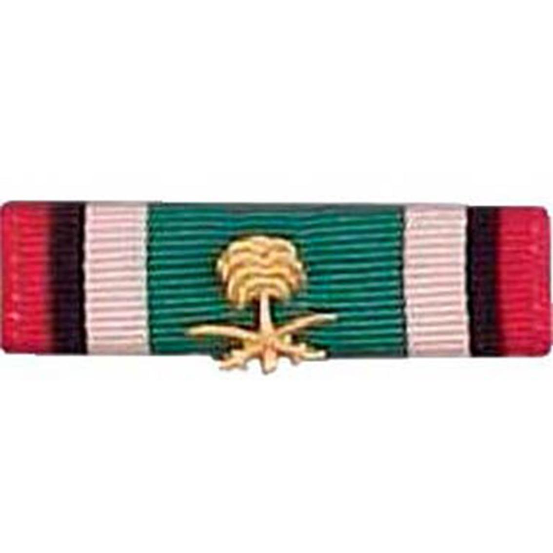 School bags online kuwait - Ribbon Slide Kuwait Liberation Saudi Arabia Ribbon Inidual