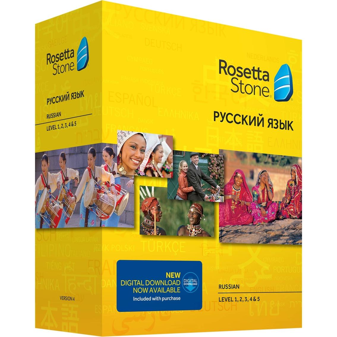 Rosetta Stone For Russian 112