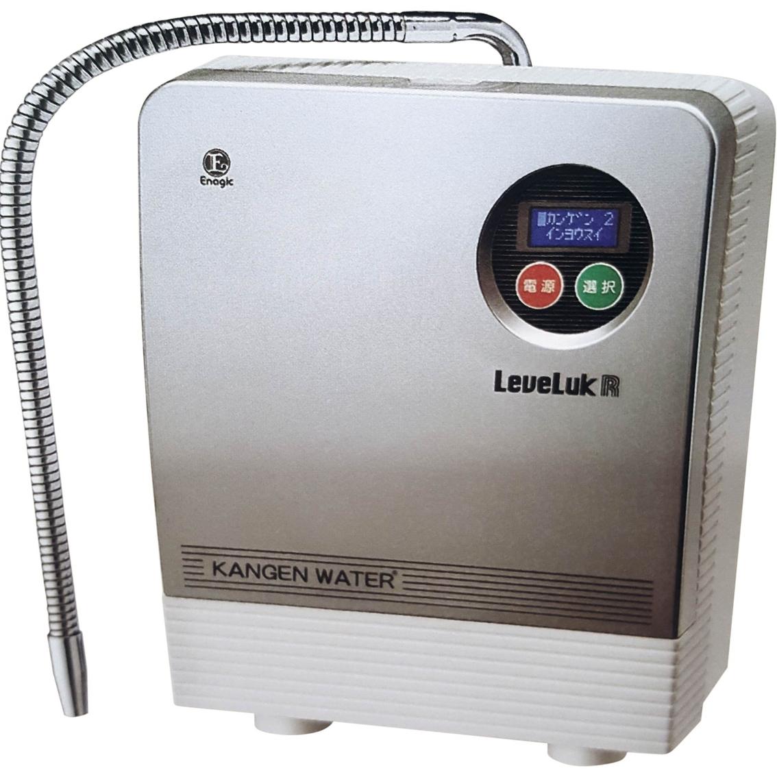 Best Price for Leveluk-R on by Kangen