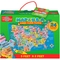 T.S. Shure US Map Jumbo Floor Puzzle - Image 1 of 2